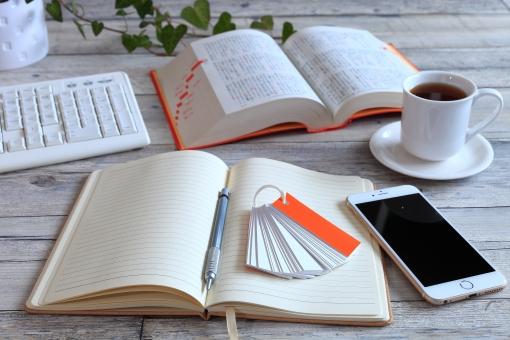 勉強の写真素材|写真素材なら「写真AC」無料(フリー)ダウンロードOK