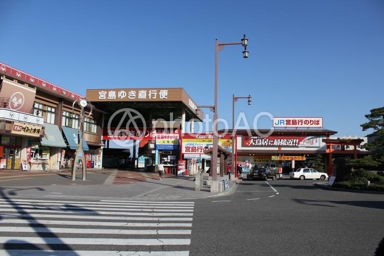 宮島フェリー乗り場の写真