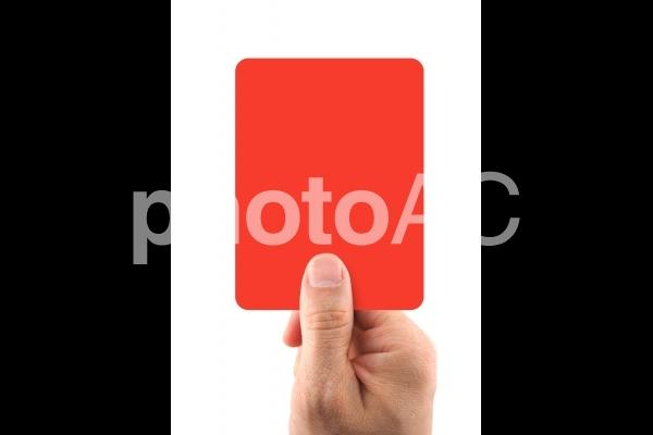 レッドカードの写真