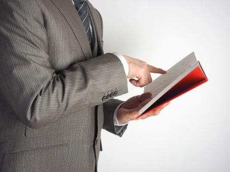 ビジネスマン ビジネス 会社員 成功 サクセス 向上心 向上 オフィス 読書 自己啓発 努力 本 ブック 上昇志向 能力 能力開発 スーツ ネクタイ 会社 職場 ポジティブ 生きがい 決断力 行動力 自信 思考法 集中力 仕事法 成功哲学 積極性 積極的 セルフコントロール 人間関係 リーダーシップ 学ぶ 解決 解決する アンサー 意欲 才能 社会人 情報収集