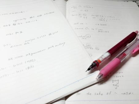 勉強 受験 英語 学校 塾 予備校 シャーペン ボールペン ノート 高校生 中学生 白 努力 大学生 浪人生