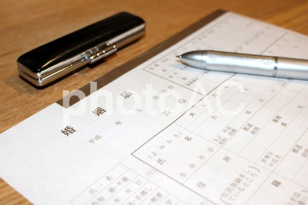 婚姻届・印鑑とペン2の写真