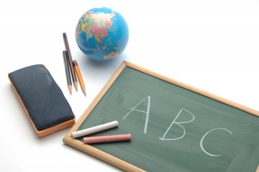 黒板 チョーク 黒板消し 鉛筆 地球儀 英語 教育 学校 学習 宿題 abc アルファベット 先生 生徒 児童 英会話 英会話スクール 勉強