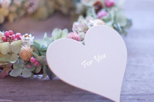 ハート型 メッセージ For You ギフト プレゼント 贈り物 気持ち 花環 リース 花のリース あじさい バレンタイン