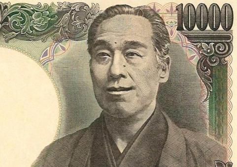 景気 好景気 福沢諭吉 一万円 ビジネス 紙幣 笑い 笑顔 スマイル 日本経済 アベノミクス 景気対策 銀行 配当 投資 儲け 収入 お金 発行 日本銀行 日本銀行券 不景気 給料日 給料 学問のススメ 偽札 印刷 にっこり 一万円札 稼ぐ