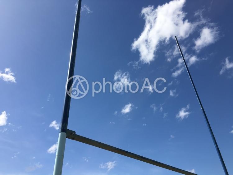 空とゴールの写真