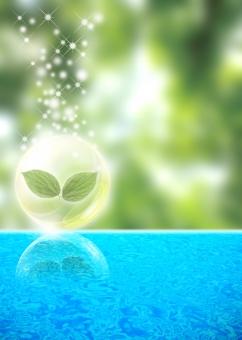 緑 グリーン green 青 ブルー blue 自然 エコ エコリジー 葉 水面 反射 きらきら キラキラ フラッシュ 省エネ 省エネルギー 節電 パンフレット チラシ カタログ 表紙 背景 バック バックグラウンド 夏 海 双葉 環境 CG