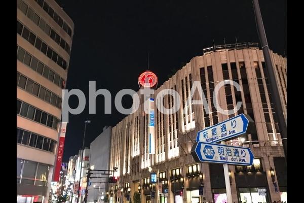 新宿三丁目の写真