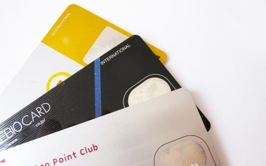 カード キャッシュカード ポイントカード カード払い 支払い 多重債務 ポイント 会計 クレジットカード card カード会社 スキミング オンライン決済 ショッピング 買い物 お金 現金 後払い 公共料金 住宅ローン 銀行ローン 金額 セール 取引 引き落とし カード詐欺 リボ払い ビジネス キャッシング 残高 借金 料金 代金