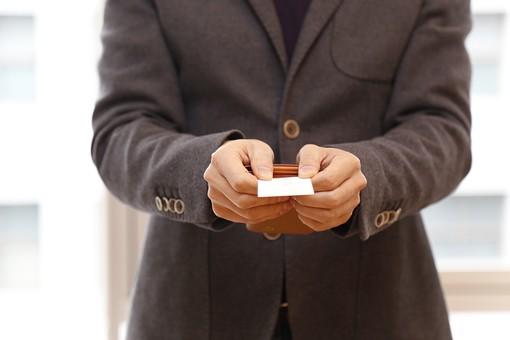 人物 男性 ビジネス 仕事 会社 会社員 社員 1人 名刺 差し出す 名刺交換 手元 アップ 正面 スーツ 挨拶 訪問 自己紹介 取引先 営業 ビジネスマン サラリーマン 商談 マナー 屋内 オフィス
