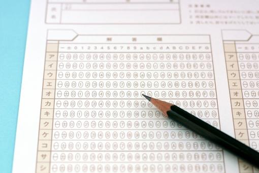 マークシート 入試 試験 テスト センター試験 大学入試 受験 冬 用紙 鉛筆 資格試験 免許 適性検査 マーク アンケート 投票 回答 電子投票 合格 筆記用具 紙 記入 解答
