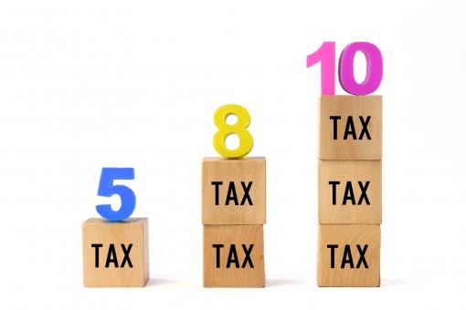 消費税アップの写真