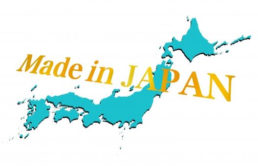 made in japan 日本 日本製 和製 日本製造 日本で製造 日本製品のイメージ 日本製品 ビジネス 経済 商品 物販 貿易 観光 成長 外交 商社 金融 製造 日本列島 グリーン 背景 背景素材 白 白バック