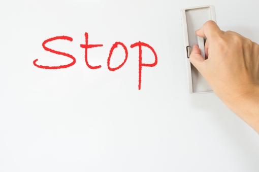 成功 サクセス ビジネス ホワイトボード 消す 道具 ツール 勉強 学習 会社 成長 努力 字 文字 ワード 英語 セミナー 講習会 講師 先生 ティーチャー 会議