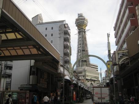 なんば 大阪 道路 歩道 商店 浪速 通天閣 商店街