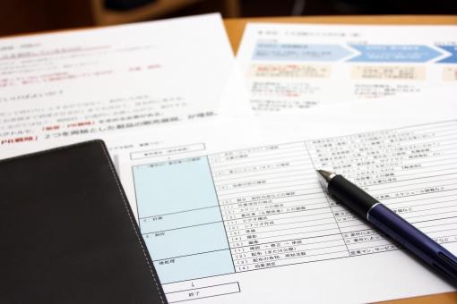 ビジネス 提案 プレゼン 企画 会社 企業 営業 打合せ 商談 会議 ミーティング 説得 提案資料 データ 資料 検討 理解 提示 納得 データ プロセス ロジック Business BUSINESS ビジネス文書 文書 書類 プレゼンテーション presentation 報告資料