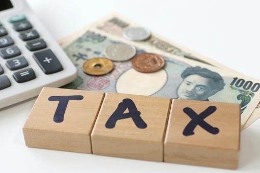 税金 TAXの写真
