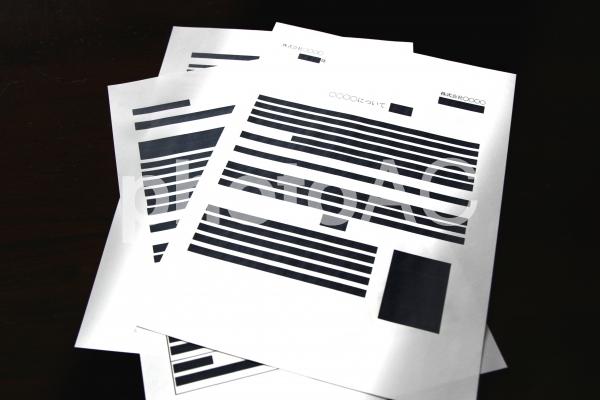 黒塗りの文書2の写真