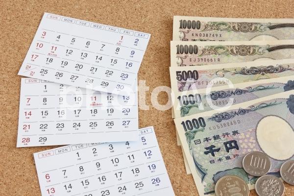 カレンダーとお金の写真