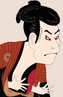 浮世絵 年賀状素材 イラスト 江戸時代 着物 髷 日本男性 役者 歌舞伎 にらみ 和風素材 大谷鬼次の奴江戸兵衛 写楽 和 凧絵 日本的