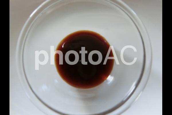 ソースの写真