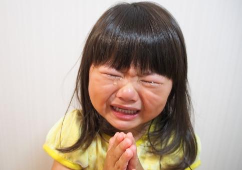 号泣 子ども 子供 女児 泣き顔 日本人 3才 girl child kids japanese crying 三歳 育児 涙 くしゃくしゃ ごめんなさい 女の子 泣く 園児 幼児