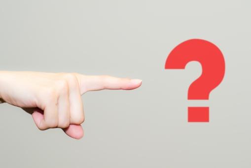 クエスチョン はてな 問題 問題視 問題集 問題数 パーツ ハンド ハンドパーツ 指さし 指差し 指先 image イメージ 会社 オフィス 先生 学校 教師 アイテム 赤い なぞなぞ 謎 謎解き ナゾ ビジネス ハテナ 質問 課題 question