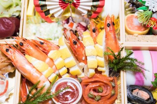 おせち サーモン かまぼこ オードブル 海老 レモン エビ 新年 正月 賀正 迎春 お年玉 お祝い 料理 素材 日本食 食べる 食べ物 和食