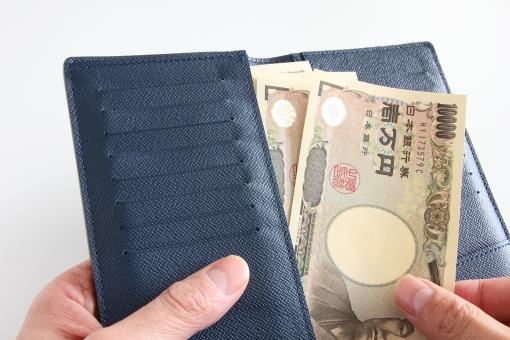 「財布 考える 女性 フリー素材」の画像検索結果