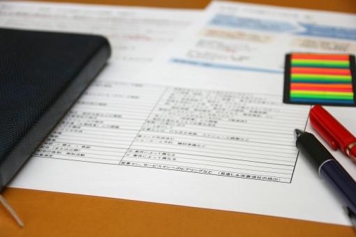 資料 提案資料 プレゼン 提案 プレゼンテーション 仕事 会議 打ち合わせ 企画 付箋 付箋紙 ペン ノート スケジュール プラン プロセス 進捗 進捗報告 報告書 提案書 報告 企画書 営業 プロジェクト 課題 問題 解決策 ソリューション ビジネス 書類