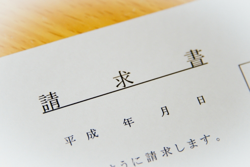 【ビジネス】請求書のイメージの写真
