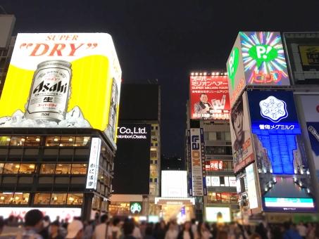 大阪 なんば 難波 戎橋 えびす橋 心斎橋筋 にぎわい 活気 観光 旅行 出張 くいだおれ 食いだおれ ショッピング ネオン 看板 人混み 待ち合わせ ナンパ デート 家族連れ