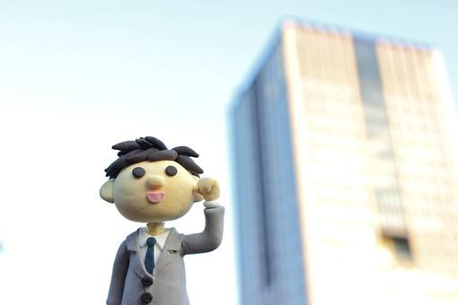 クレイ クレイアート クレイドール ねんど 粘土 クラフト 人形 アート 立体イラスト 粘土作品 人物 ビジネスマン ビジネス 働く人 サラリーマン 仕事 ガッツポーズ 屋外 外 空 青空 ビル