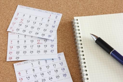 カレンダー ペン ノート メモ帳 予定 計画 プラン スケジュール プランニング ビジネス プロセス 暦 日付 日程 業務 年間 年月 月間 稼働日 平日 休日 シフト 出勤 出社 calender plan 出勤日 期日 期間 日数
