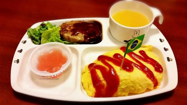 お子様ランチ プレート オムライス 子供 卵 国旗 ハンバーグ 食事 外食 レストラン