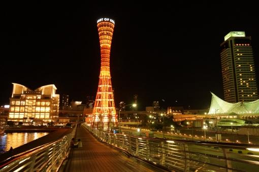 夜景(神戸)の写真