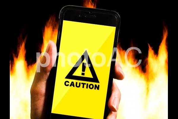 ネット炎上のイメージの写真