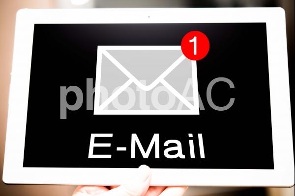 メール受信の写真