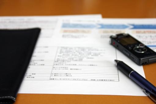 ビジネス 会議 会議資料 打ち合わせ ミーティング 報告会 報告書 報告 提案 提案書 プレゼン 商談 記録 書記 進行役 ファシリテーター facilitator 組織 部署 営業 プラン 計画 ICレコーダー レコーダー ボイスレコーダー ICレコーダー 録音 承認 企画 企画書