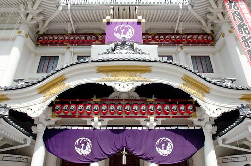 自然 風景 環境 町並み 建物 建築 無機物 静物 スナップ 文化 歴史 伝統 日本 古風 和風 正月 観光 旅行 ツアー 外国人 歌舞伎 歌舞伎座 建て替え 話題 銀座 劇場 舞台