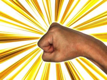 パンチ ぱんち グー グー 後光 ボクシング 殴る くそー 怒る 怒り 破壊 突破 やったー じゃんけん ジャンケン 筋肉 手 男性 合格 優勝 応援 指 手の素材 拳 チラシ素材 人物素材 合成 ファイト 運動 仕草