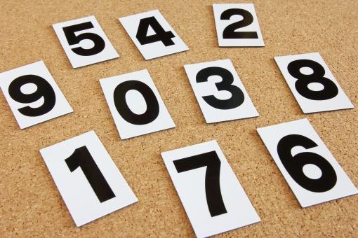 数字 数値 ナンバー 数 number Number NUMBER マイナンバー カウント カウンター デジタル 計算 値 背景 素材 背景素材 会計 集計 算数 数学 番号 セキュリティ 個人情報 情報 データ 情報処理 壁紙 数量 整数 自然数