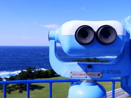 地平線 水平線 晴れ 青空 太陽 レジャー 観光 潮岬 最南端 雲一つない 緑 自然 望遠鏡 高台