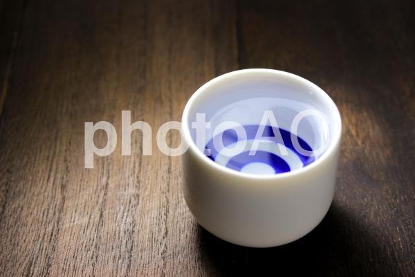 日本酒_お猪口の写真