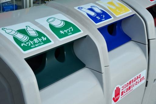 リサイクルボックス リサイクル ダストボックス 再利用 資源ゴミ 分別 ゴミ箱 コンビニ コンビニエンスストア ペットボトル ビン カン 燃えるゴミ 環境・エネルギー 環境保全活動 エコ 分別収集 大阪