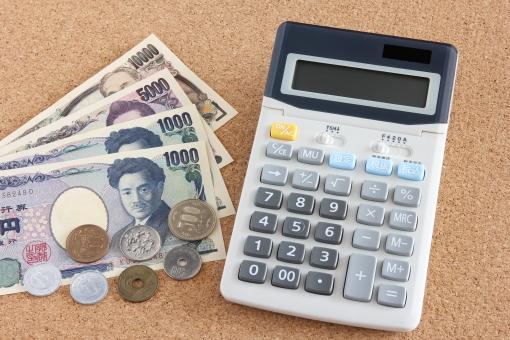 家計簿 支出 出費 計算 お金 紙幣 貨幣 やりくり 生活費 費用 財布 水道代 光熱費 ローン 借金 暮らし 支払い 浪費 節約 経費 ビジネス 銀行 食費 返済 資金繰り 残高 残り 繰り越し 赤字 家賃