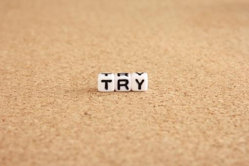 トライ try Try TRY 挑戦 チャレンジ 試みる ラグビー 試験 受験 テスト 仕事 失敗 成功 人生 生き方 新しいこと トライアンドエラー エラー 背景 素材 背景素材 壁紙 ビジネス スポーツ 競技 未知の世界 トライアル 試行 試行錯誤
