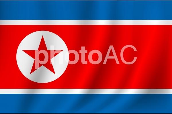 北朝鮮の国旗の写真