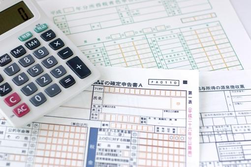 「税金 フリー素材」の画像検索結果