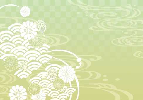 そげ soge 青海波文様 青海波 せいがいは 模様 紋様 文様 和柄 和模様 和紋様 和文様 地紋 和紋 波模様 着物 海 河 川 川面 水 水面 波 線 流水 流水紋 菊 菊模様 菊紋様 菊文様 菊紋 菊柄 花 花模様 花文様 花紋 花紋様 組紐 くみひも 組み紐 組みひも 市松 市松模様 チェック チェッカー 綺麗 きれい キレイ 美しい 風流 雅 飾り 高級 華やか 上品 wave water chrysanthemum pattern beautiful japanese check 和素材 素材 パーツ ごあいさつ ご挨拶 あいさつ 挨拶 グラデーション gradation 緑 黄緑 若葉 新緑 春 green yellowgreen spring フレーム 背景 枠 飾り枠 和風 和